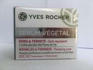 Serum vegetal# восстановление упругости -35+#дневной#