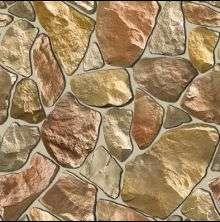 Продам природній камінь title=