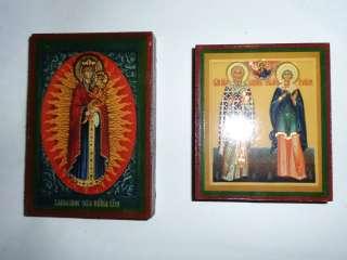 Икона церковь святые Киприан Устина Благодатное Небо