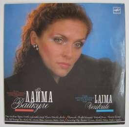Лайма Вайкуле – Песни Раймонда Паулса и Ильи Резника (виниловый диск)