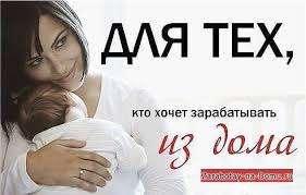 Сотрудник онлайн-магазина (товары ежедневной необходимости) title=