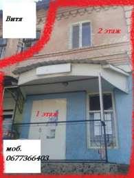 Продам Квартира с Магазином на 2 этажа 2в1 г.Ананьев title=