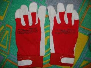Перчатки кожаные рабочие с липучкой Rtop-Ex