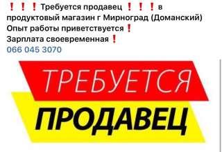 Все объявления Украины на доске бесплатных объявлений ОГОЛОША b0a4893c36c