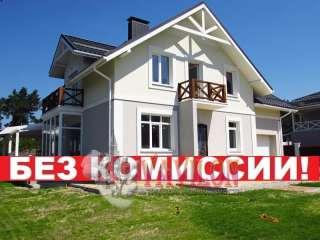 V5928. Продам дом Белогородка! Рядом Гореничи, Стоянка, Чайки.