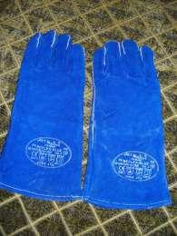 Перчатки краги кожаные сварочные рабочие длинные синего цвета