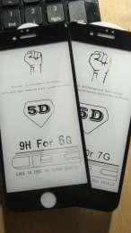Защитное стекло 5D для Iphone 6/7 title=