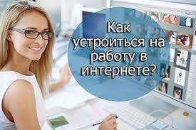 Консультант онлайн-магазина  title=