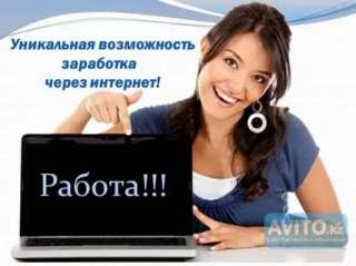 Менеджер-оператор на дому  title=