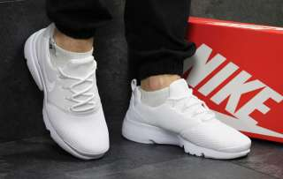 Nike (new)