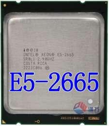 Xeon 2665 lga 2011 для huanan title=