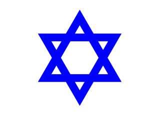 Работа в Израиле.Без предоплаты.Жилье и питание БЕСПЛАТНО. title=
