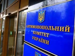 Скарга до Антимонопольного комітету України (публічні закупівлі Україн