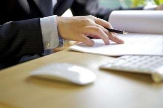 Підготовка тендерної документації