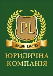 Частный судебный исполнитель в юридическую фирму.Сотрудничество! title=