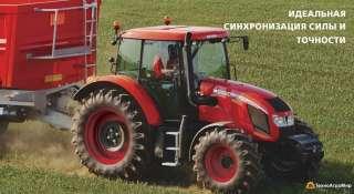 Трактор Zetor Proxima Plus 110 (107 л.с.) title=