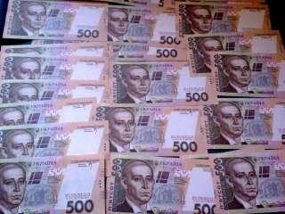 50 000 гривень, сувенірні гроші