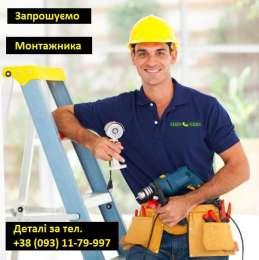 У зв'язку з розширенням компанії, ТзОВ Лоджік-Безпека запрошує на робо title=