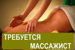 Работа массаж для девушек комплимент девушке за хорошую работу
