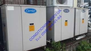 Продам компрессорно-конденсаторный блок Carrier - до 352 кв. м.