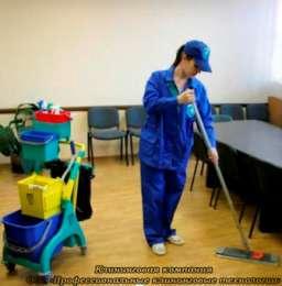 Уборка офисов. Генеральная,после строительная уборка офисных помещений