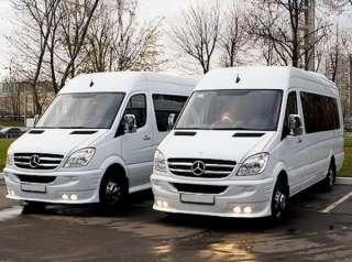 Автобус Северодонецк - Рубежное - Урзуф - Бердянск - Северодонецк. title=