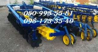 АГД-3,5Н агрегат почвообрабатывающий прицепной Агрореммаш title=