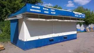 Продам киоск-павильон  25 кв.м. -41 000 грн. Харьков. title=