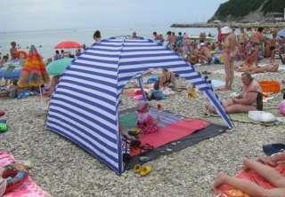 Стильная палатка тент Coleman для отдыха 1038  title=