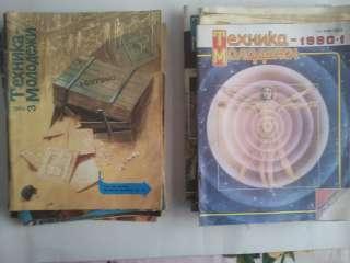 "Коллекция журналов ""Техника - молодежи"" с 1972 года  title="