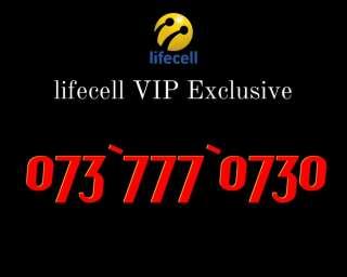 Эксклюзивный VIP lifecell ~ 073`777`0730.