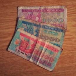 Купоны Украины. 1000, 2000, 5000. title=