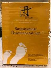 Биоактивные Пластины для ног