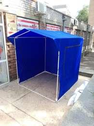 Палатки для рекламы и торговли, шатры под заказ г. Черкассы title=