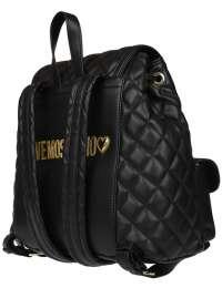 3ca4d99bb8e3 Рюкзак LOVE MOSCHINO: 6 309 грн - Мода и стиль / Аксессуары Киев на ...