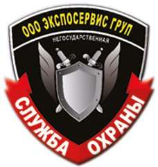 Охранники на вахту в Ровно title=