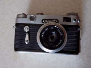 Фотоаппарат Зоркий-6 с объективом Индустар-50