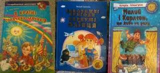 Украинские Детские книги (комплект)+ ПОДАРОК title=