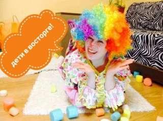 Аниматоры Киев + Аквагрим В ПОДАРОК +Детский праздник