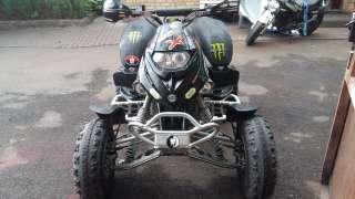 Квадроцикл BRP 650
