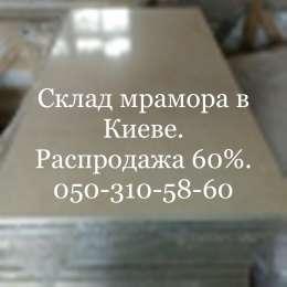 Мрамор - изумительный облицовочный материал