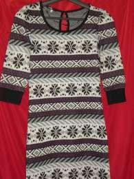 Платье Oodji Ultra вышиванка