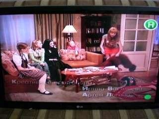 Телевизор LG 42LD650