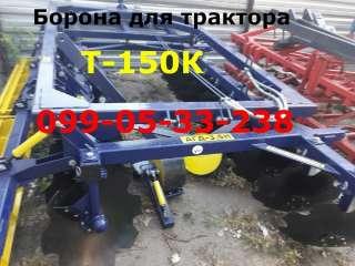 Агрегат АГД-3,5Н борона для Т-150...