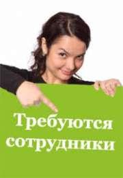 Секретарь-кадровик удаленно, работа женщинам title=