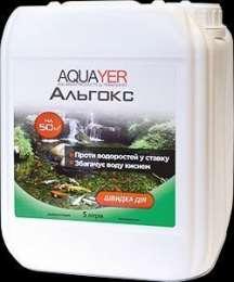 Средство против водорослей и цветения воды в прудах, Альгокс.