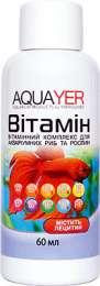 AQUAYER Витамин, для аквариумных рыб