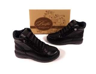 Кожанные демисезонные ботинки, ТМ Bistfor, р. 36-40, возможна примерка