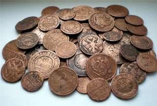 Дорого куплю монеты