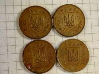 Монета 50коп 1992року title=